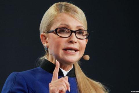 Усе для матушкі Расєї. Юлія Тимошенко просила не надавати Україні томос