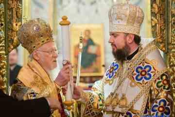 церемонія передачі Томоса про автокефалію об'єднаної Православної церкви України.