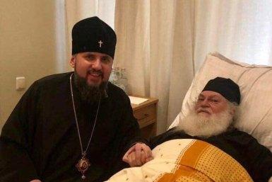 Митрополит Епіфаній і старець з афонського монастиря