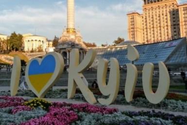 The Guardian відтепер буде писати Kyiv – замість Kiev