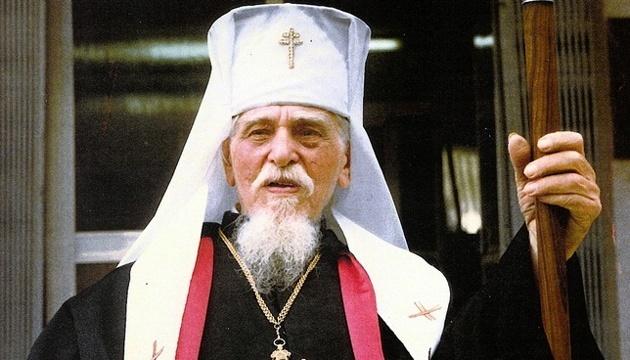 патріарх Йосип Сліпий