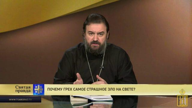 Андрій Ткачов