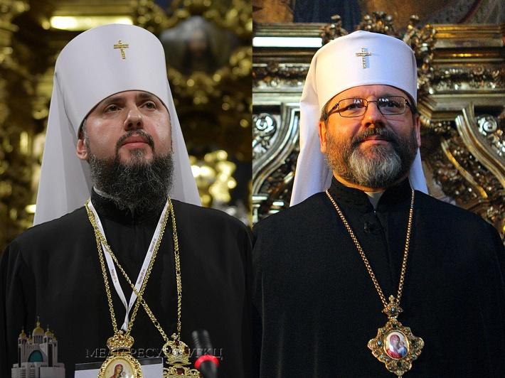 Святослав Епіфаній