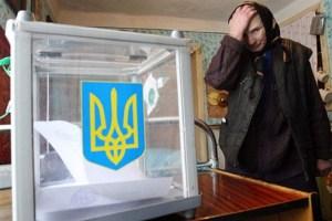 вибори президент