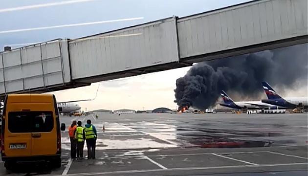 Аварійна посадка літака в Шереметьєво