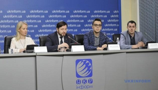 """""""Рух 25%"""" таки з'явився в Україні"""