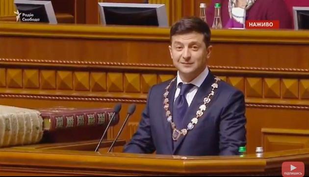 Зеленського закликали подати у відставку - петиція