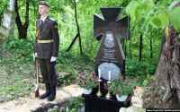 Могила Олександра Чеховича