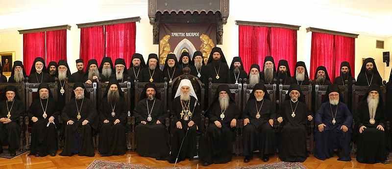 Архієрейський собор Сербської православної церкви