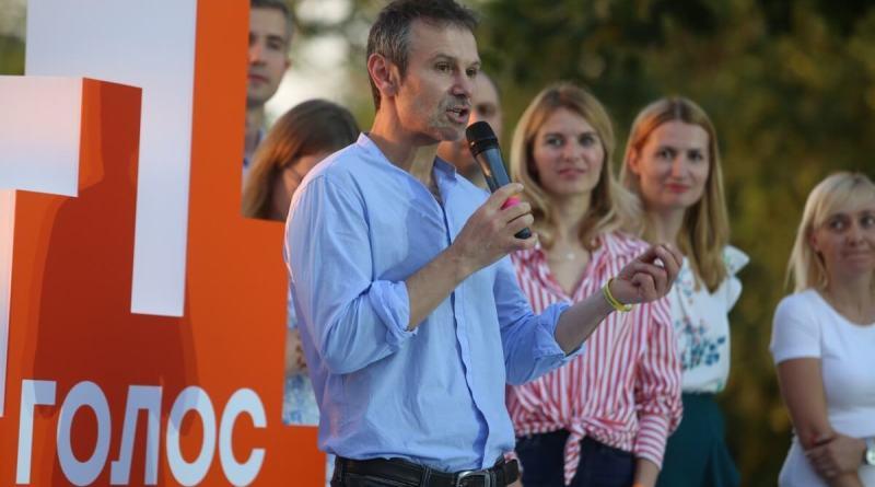 Святослав Вакарчук проводить з'їзд партії Голос