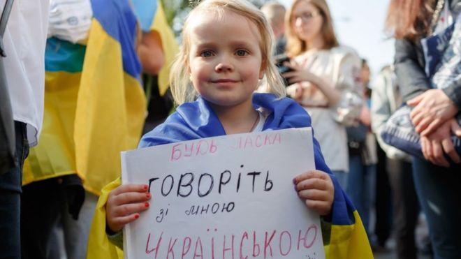 Говоріть зі мною українською