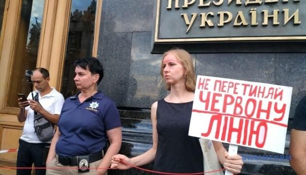 Активісти біля Офісу президента