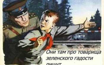 Міністр – Зеленському: Не брешіть!