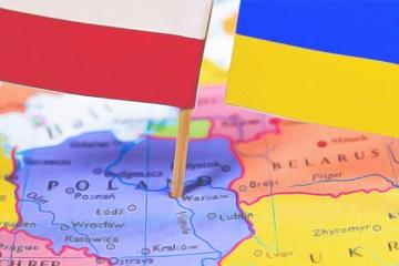 Про українців у Польші