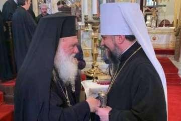 Синод Елладської церкви визнав канонічність ПЦУ