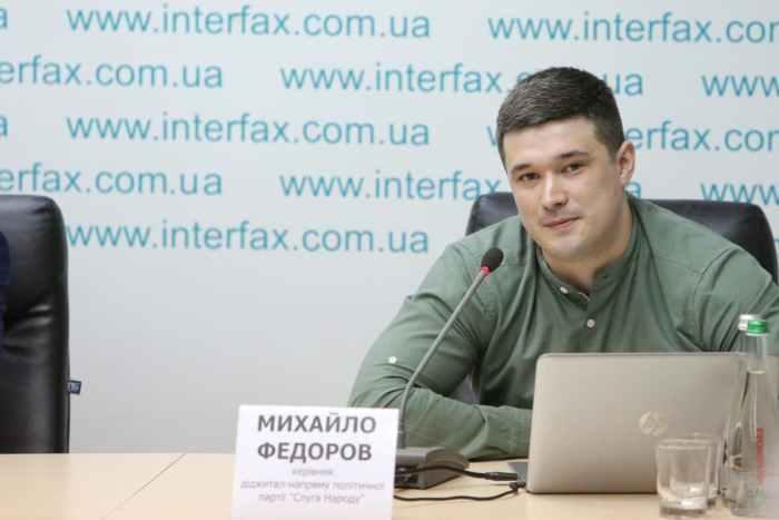 Михайло Федотов