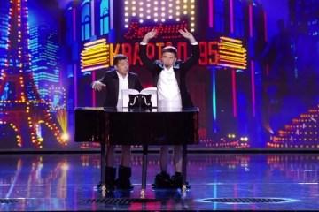 Він грав на піаніно членом