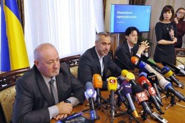 Генеральний прокурор Руслан Рябошапка