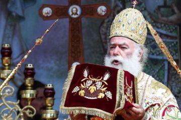 Олександрійський патріарх визнав ПЦУ