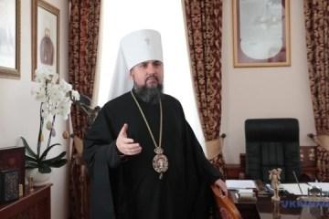 Епіфаній про Голодомор: Українцям досі соромно викидати хліб