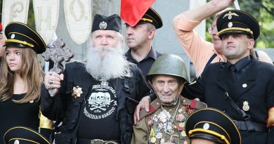 Национальная одежда в РФ