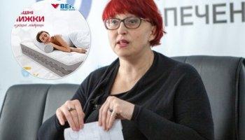 """Галина Третьякова листувалася про секс на """"новому матраці"""""""