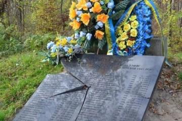 Меморіальна дошка на могилі воїнів УПА