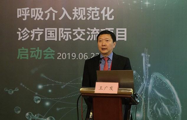 китайський лікар Ван Гуанфу