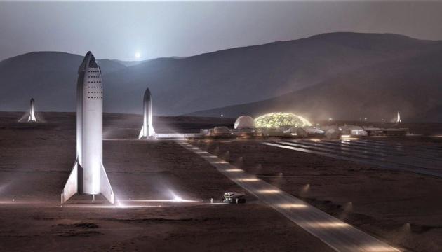 База на Марсі
