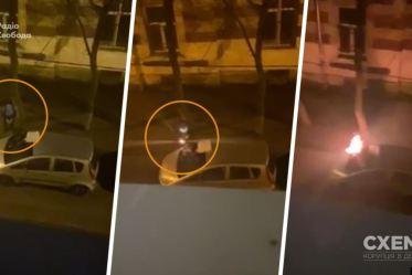 відео підпалу автомобіля Терещук