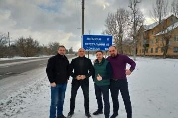 Двоє беркутівців, яких передали Росії, повернулись до Києва