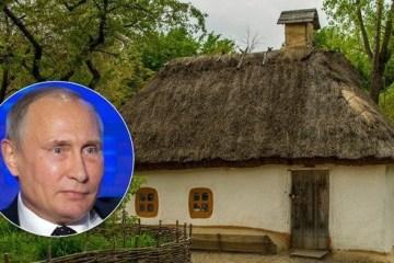 Путін про Україну