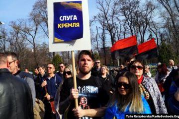 Зеленський - слуга Кремля