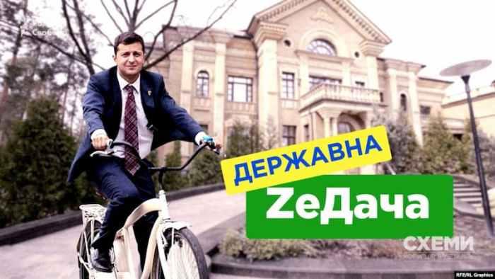 Зеленський, Конча-Заспа