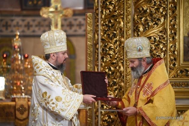 Переслідуваного Росією у Криму священослужителя проголошено митрополитом ПЦУ