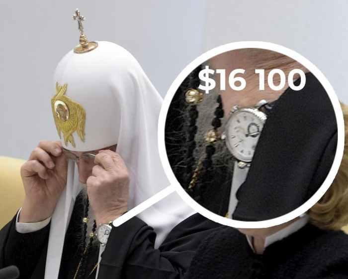 Патріарх РПЦ Кирило каже, що він бідний