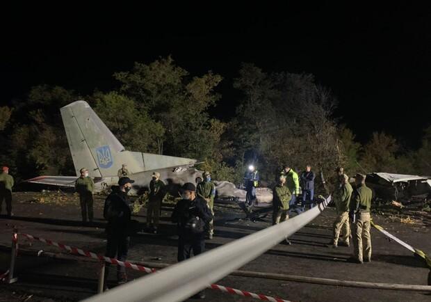 АН-26, авіакатастрофа