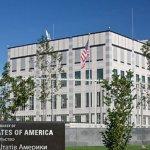 У Києві вбили співробітницю американського посольства в Україні