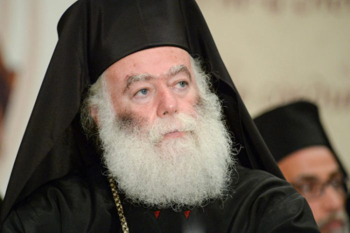 Олександрійський Патріарх Феодор