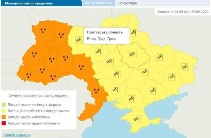 карта погоди в Україні