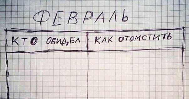 Нове відео Зеленського: Потерпілий - це стан душі