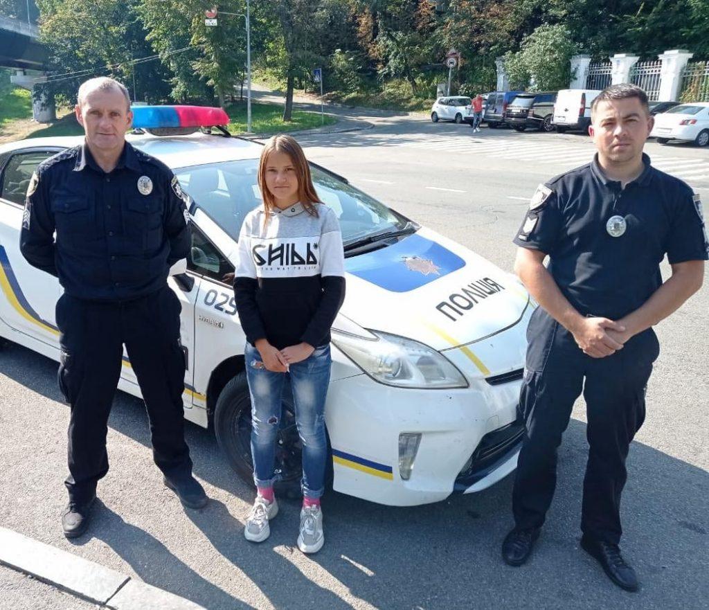 Називала себе сиротою. Поліція розшукала зниклу 14-літню дівчину