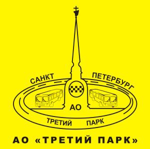 Третий парк