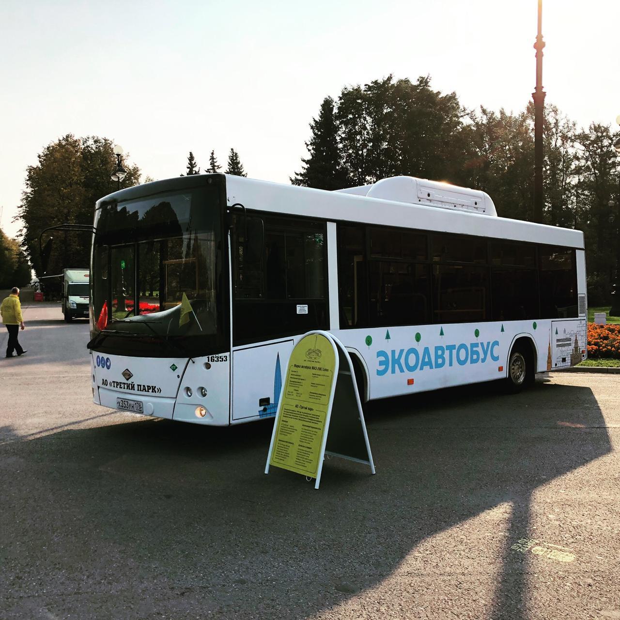 Комитет по транспорту приостанавливает дополнительно 32 коммерческих маршрута АО «Третий парк» на время карантина.
