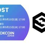 【暗号資産取引所のOKCoinJapan】『アイオーエスティー(IOST)』の取り扱いに関するお知らせ