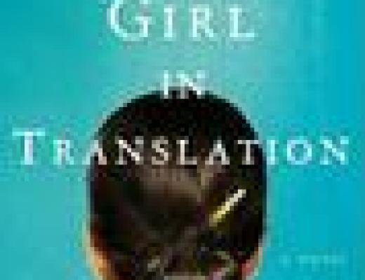 Book Talk at BlogHer.com: *Girl in Translation*, by Jean Kwok