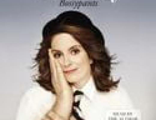 (Audio)Book Talk: *Bossypants*, by Tina Fey