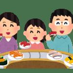 初任給での親へのプレゼントは何がいい?食事から旅行までまとめ