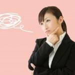 転職は女性の子持ちだと無謀?転職エージェントの面談体験とポイント