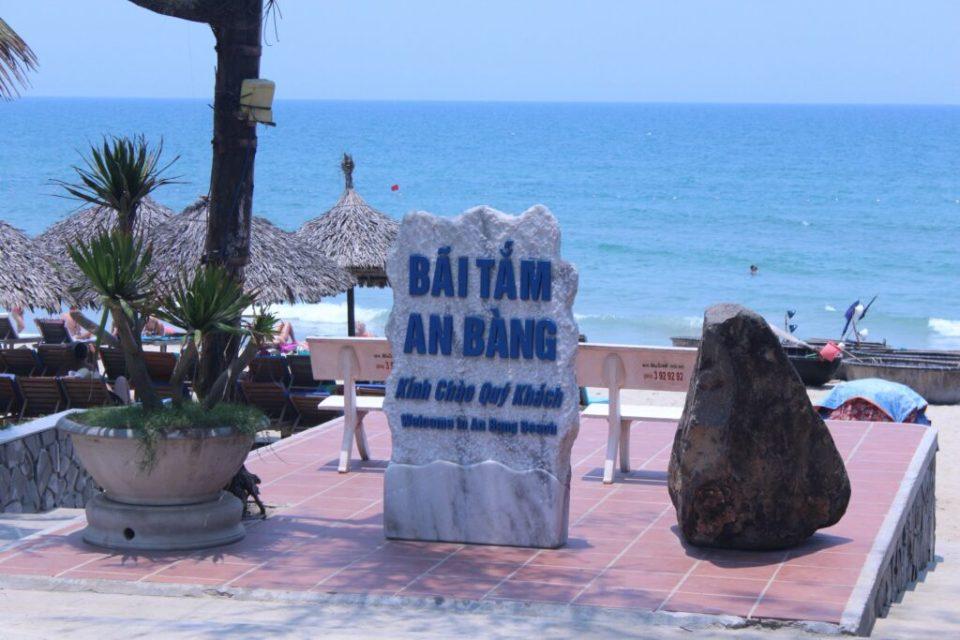 Beach in Hoi An Vietnam: 3ten.ca